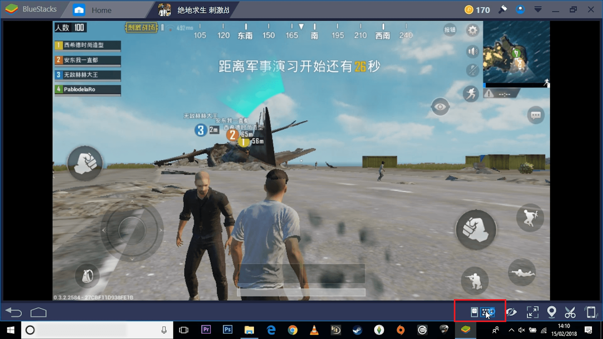 Play PUBG Mobile on PC With Bluestacks