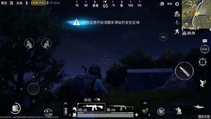 PUBG-Mobile-night-mode