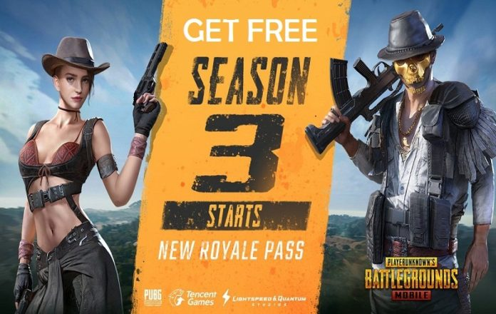 Get Elite Royale Pass For Free