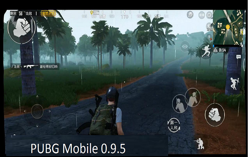 Download Pubg Mobile 0 9 5 Apk Update Day Night Competitive