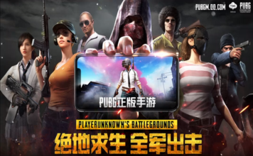 Play PUBG Mobile in China