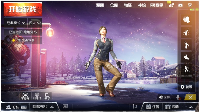 Download PUBG Mobile 0.13.5
