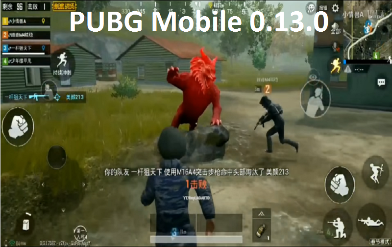 Pubg Mobile Update 0 4 0 Patch Notes Details Huge: PUBG Mobile 0.13.0 Chinese Update Is Coming With New