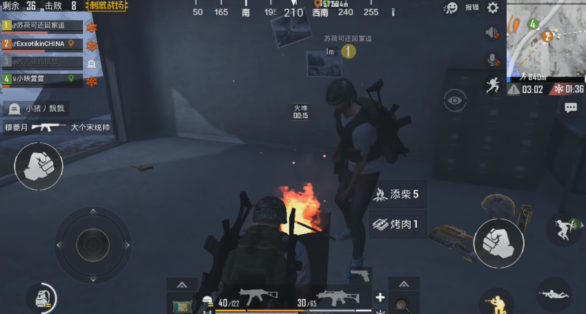 •	Extreme Cold Mode – Vikendi