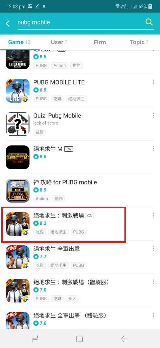 Version with PUBG Mobile 0.14.5 CN