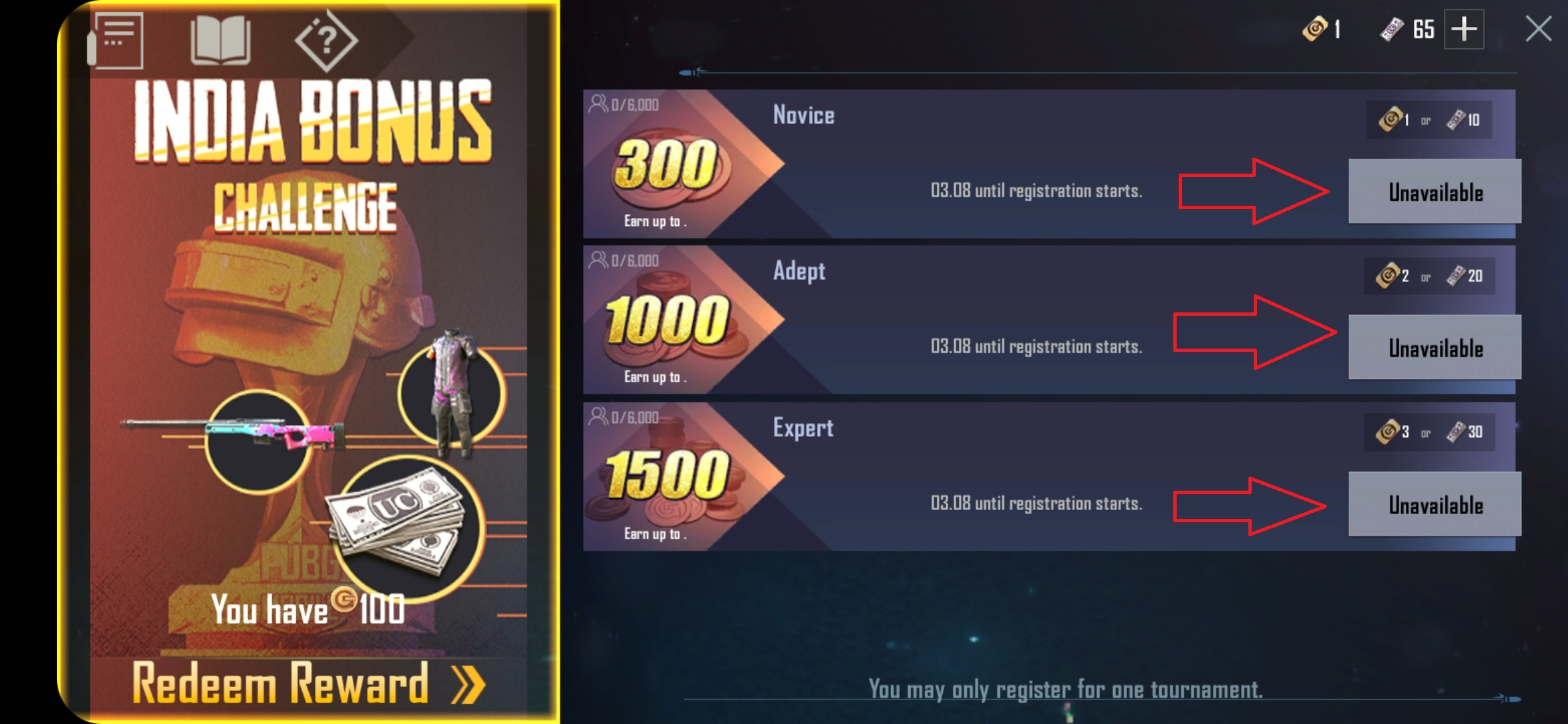 PUBG Mobile Tips: How To Convert BC (Battle Coin) into UC (Unknown
