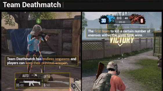 PUBG Mobile 0.13.5 deatchmatch