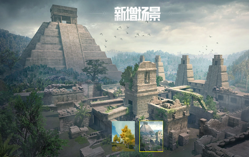 PUBG Mobile Chinese 1.3.6 APK