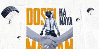 Dosti ka Naya Maidan PUBG Mobile Tv series