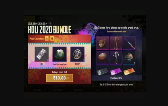 PUBG Mobile Holi 2020 Bundle