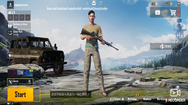 Play Erangel 2.0 Pubg Mobile